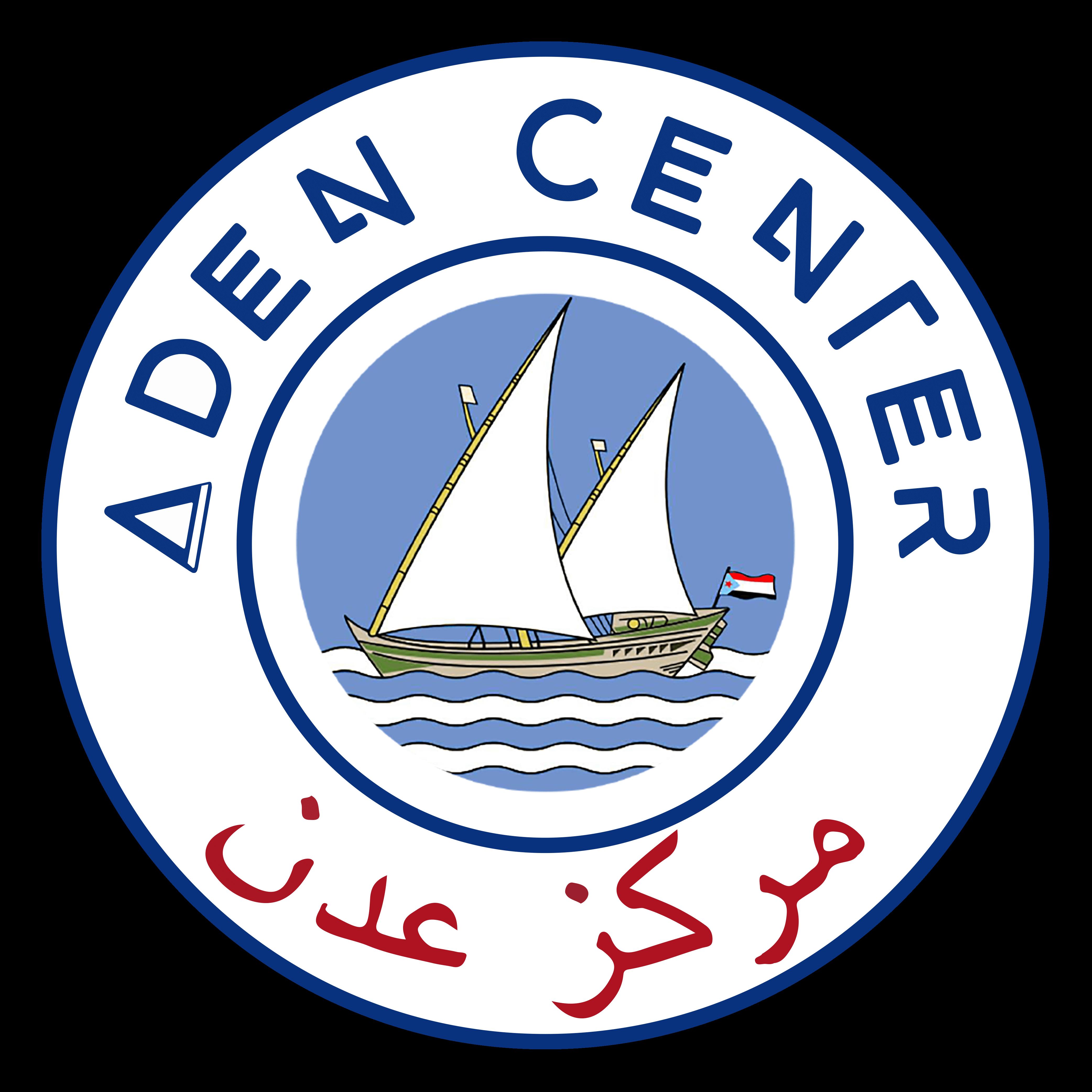 Aden Center